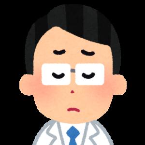 ノン・アサーティブな山田くん