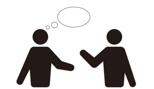 【ノンバーバルスキルとは】3つの効果や使い方・習得方法を解説