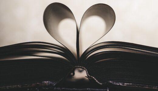 【勉強するメリット10選】読むと勉強したくなります(体験談含む)
