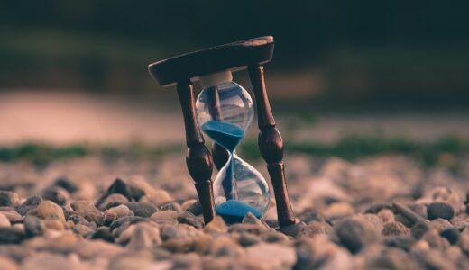 【簡単】時間管理ができない人ができるようになる3つの方法
