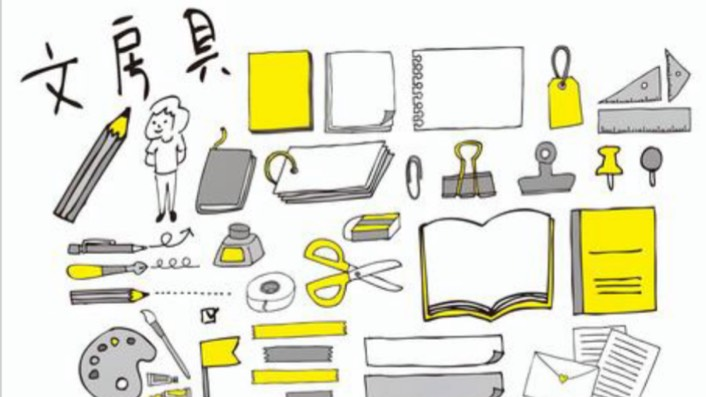 文章暗記を極めた筆者の体験談