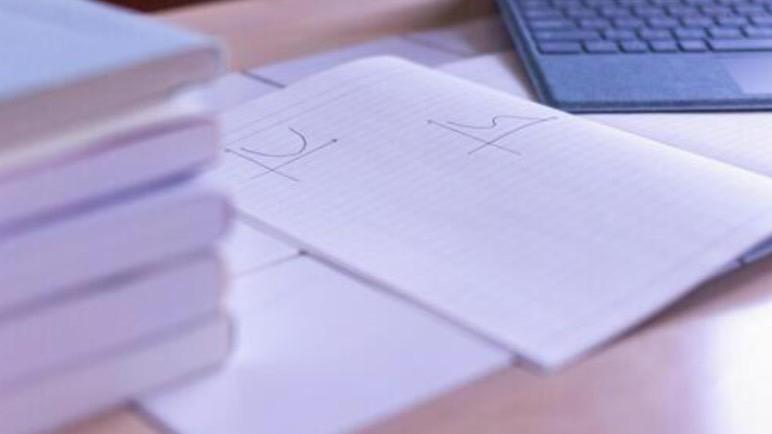 数学の証明まとめ
